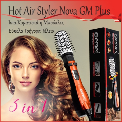 air styler nova 2