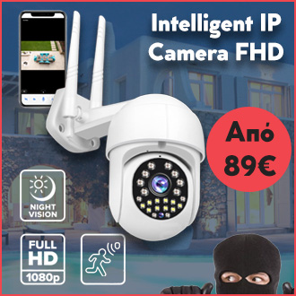 intelligent ip camera