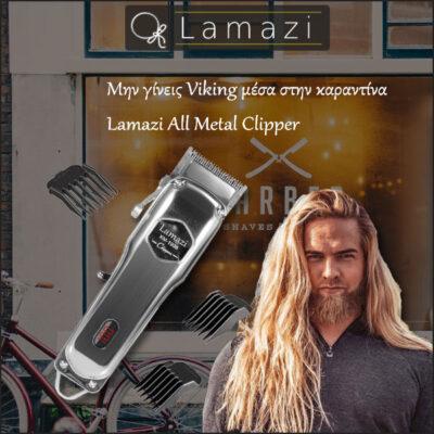 Lamazi clipper