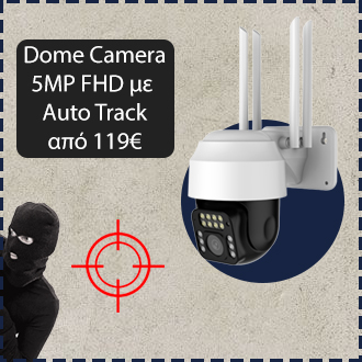 featured dome camera 5mp