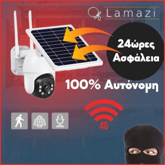 solar 4g camera