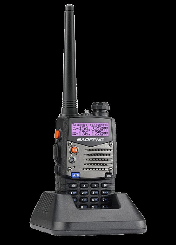 walkie takkie xaraktiristika