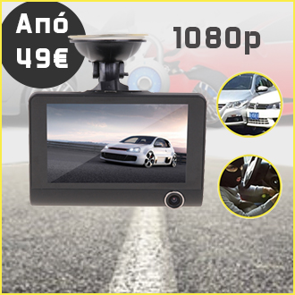 featured image security car cam